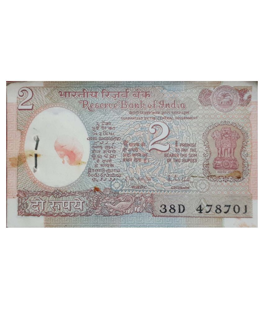 Republic India 2 Rs Satellite Issue Bundle, Two Rs Packet 100 Serial with 786 Gem UNC