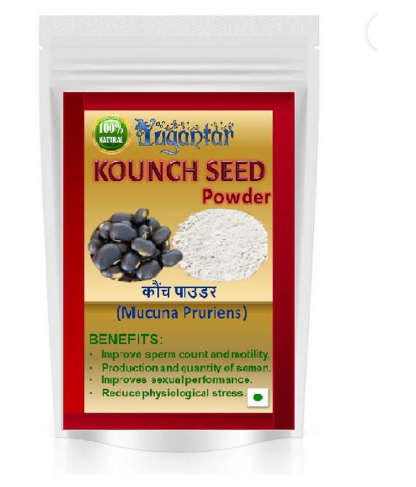 YUGANTAR KOUNCH BEEJ POWDER Powder 400 gm