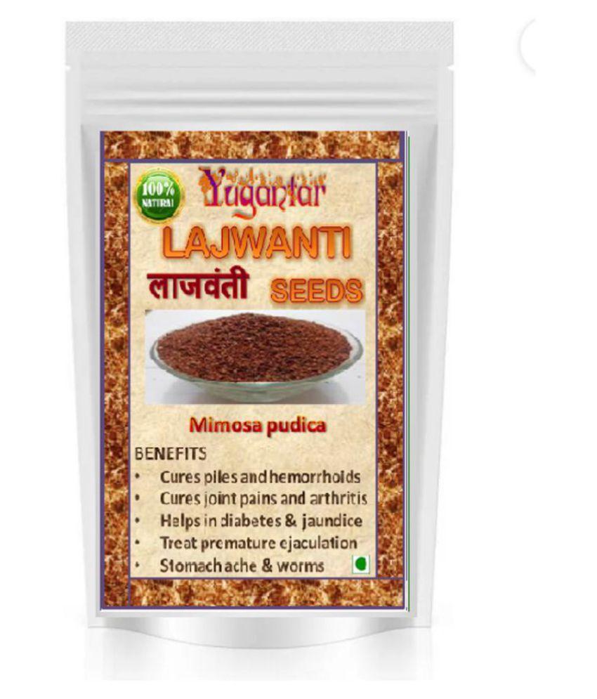 YUGANTAR LAGWANTI  Raw Herbs 300 gm