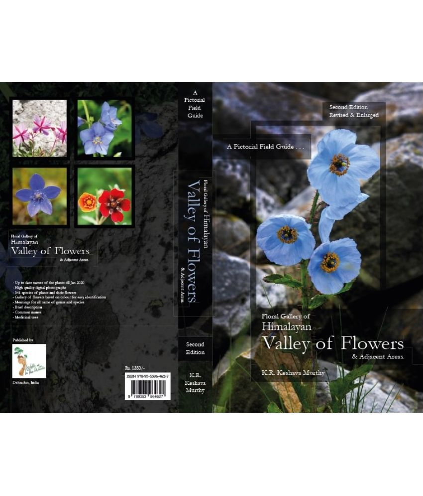 Floral Gallery of Himalayan Valley of Flowers & Adjacent Areas