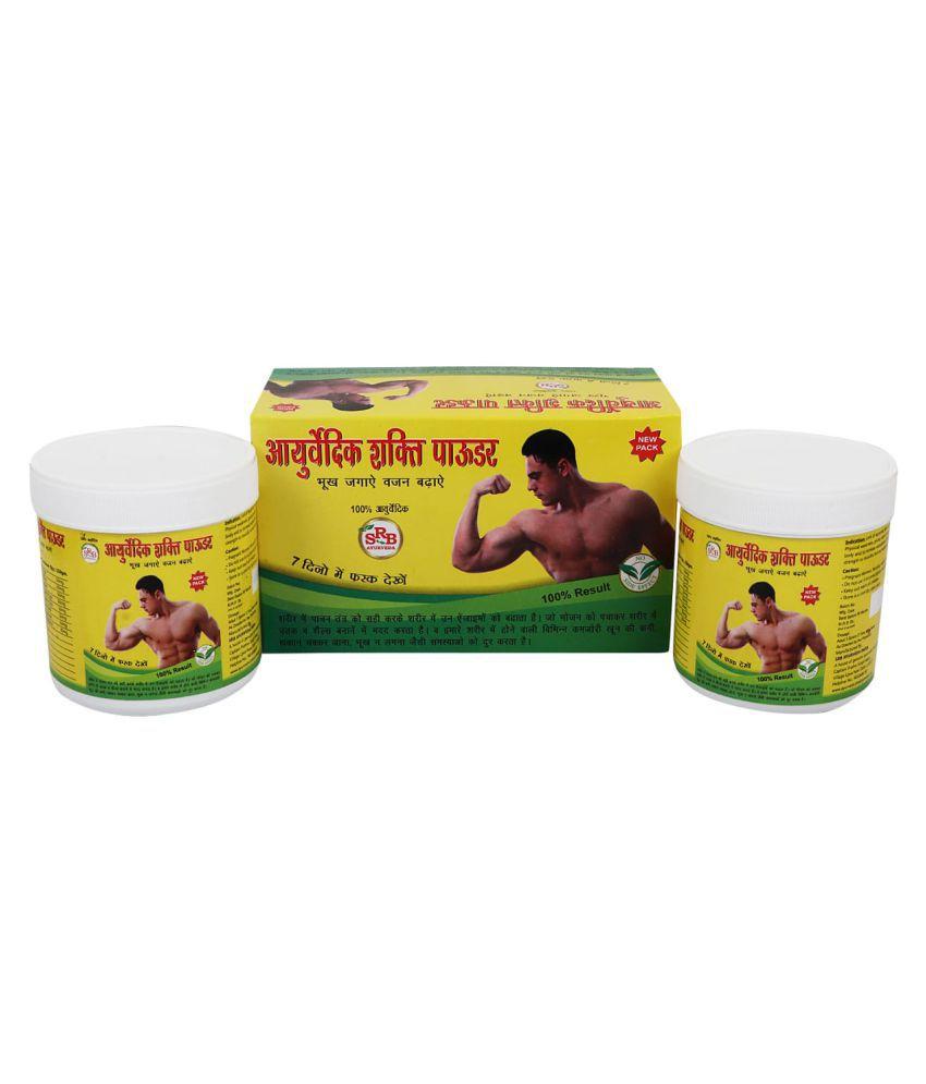 SRB Ayurveda India SRB113 300 gm Weight Gainer Powder
