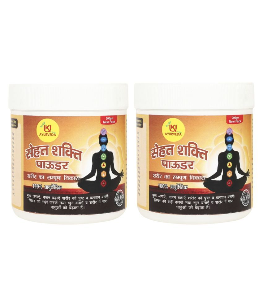 SRB Ayurveda India SRB117 400 gm Weight Gainer Powder