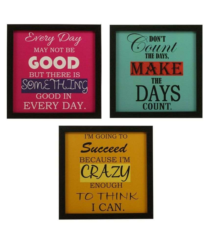 Indianara Motivational Décor Synthetic Painting With Frame