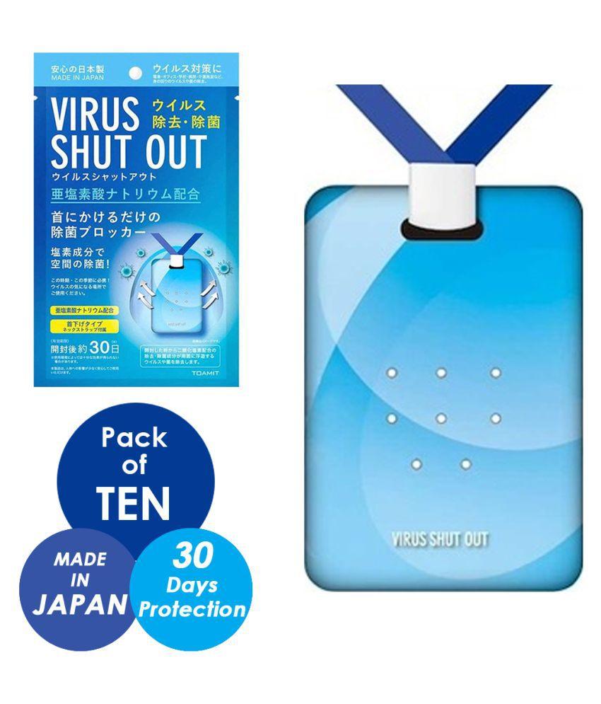 Gabbar Virus Shut Out Card Evaporative Diffuser Refill Fragrance Free - Pack of 10 20 mL
