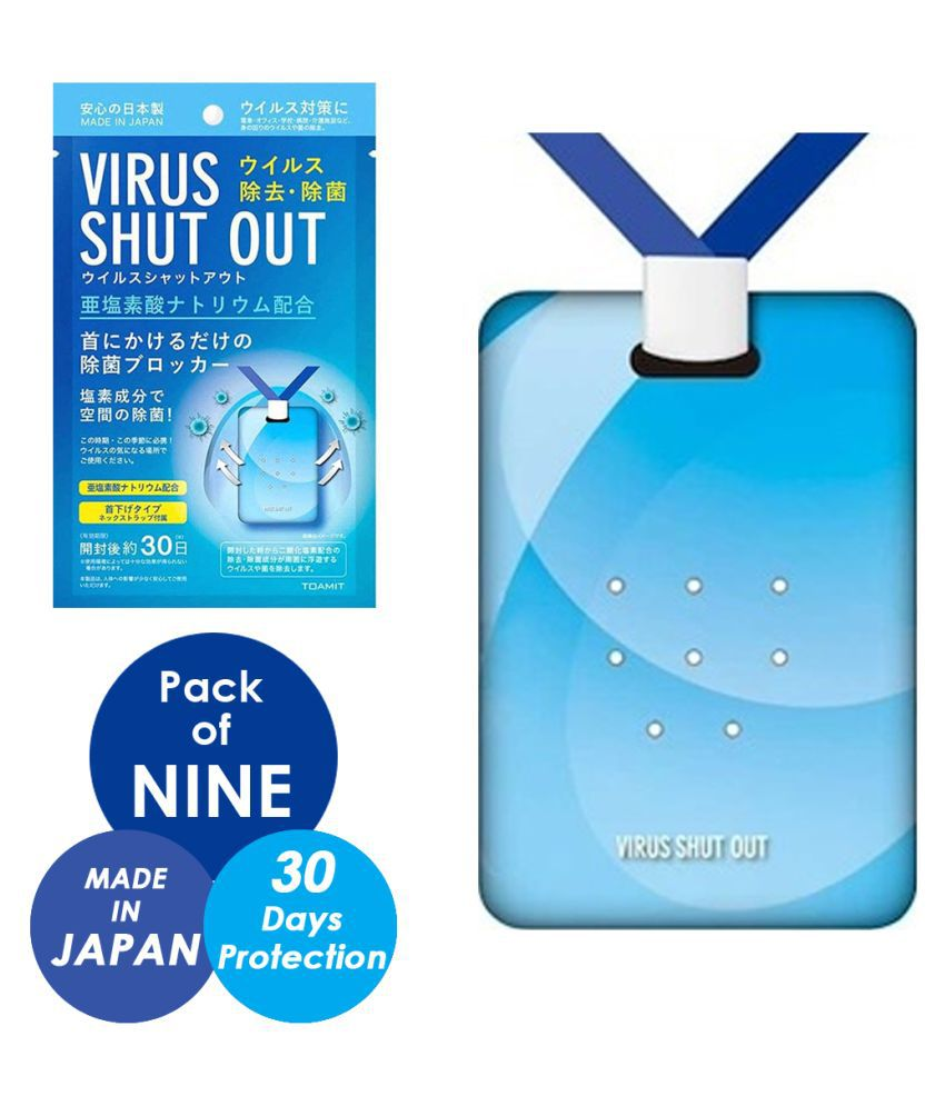 Play Run Virus Shut Out Card Evaporative Diffuser Refill Fragrance Free - Pack of 9 | 20 mL