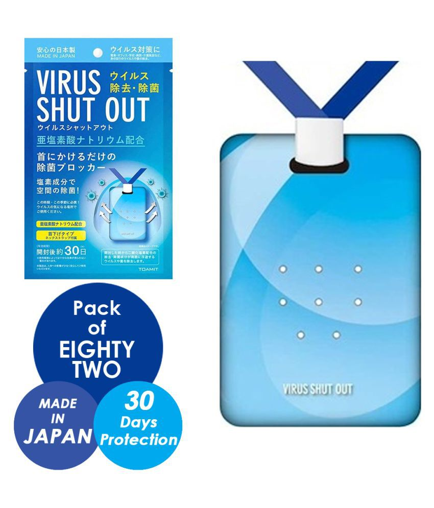 Play Run Virus Shut Out Card Evaporative Diffuser Refill Fragrance Free - Pack of 82 | 20 mL