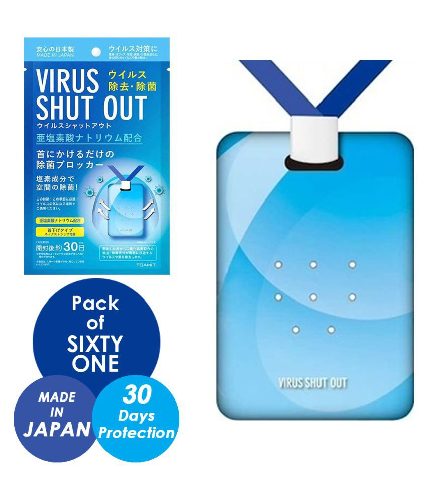 Triangle Virus Shut Out Card Evaporative Diffuser Refill Fragrance Free - Pack of 61 | 20 mL