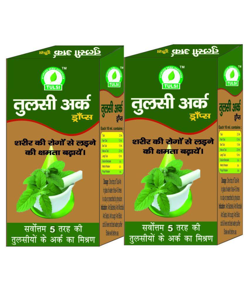 TULSI ARK DROP 20ML 02 Liquid 20 ml Pack Of 2