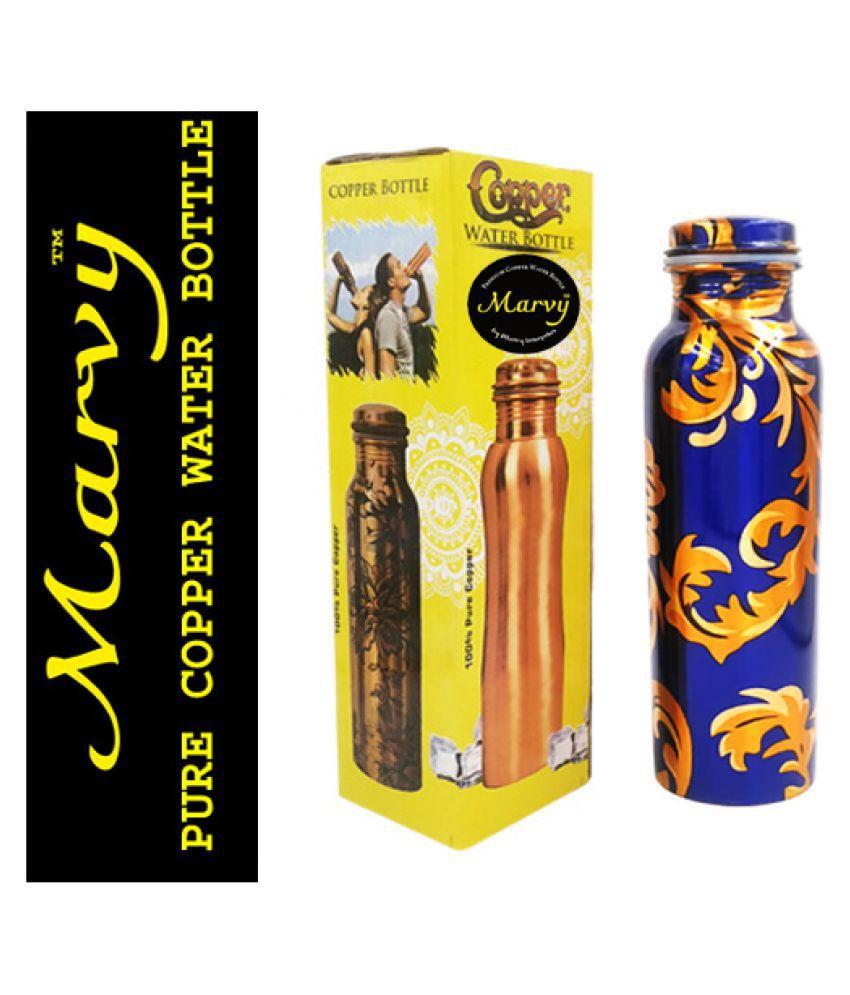 MARVY Printed Copper Water Bottle 950 ml Multicolour 950 mL Copper Water Bottle set of 1