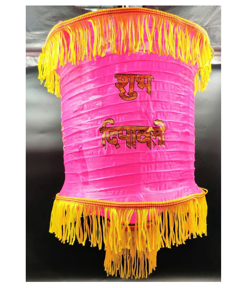 GIFTHOUSE FESTIVE COLLECTION Hanging Lanterns 31 - Pack of 1
