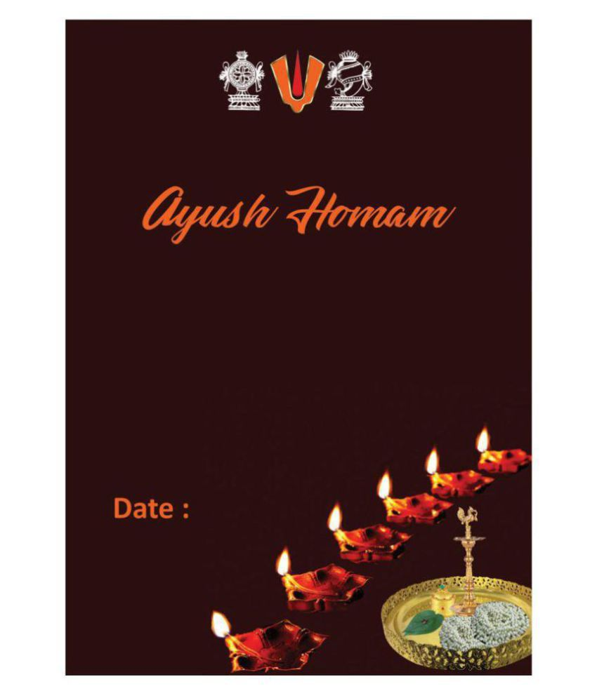 Ayush Homam/ 1st birthday Invitations Themed Pack of 30 cards - Fill in Style