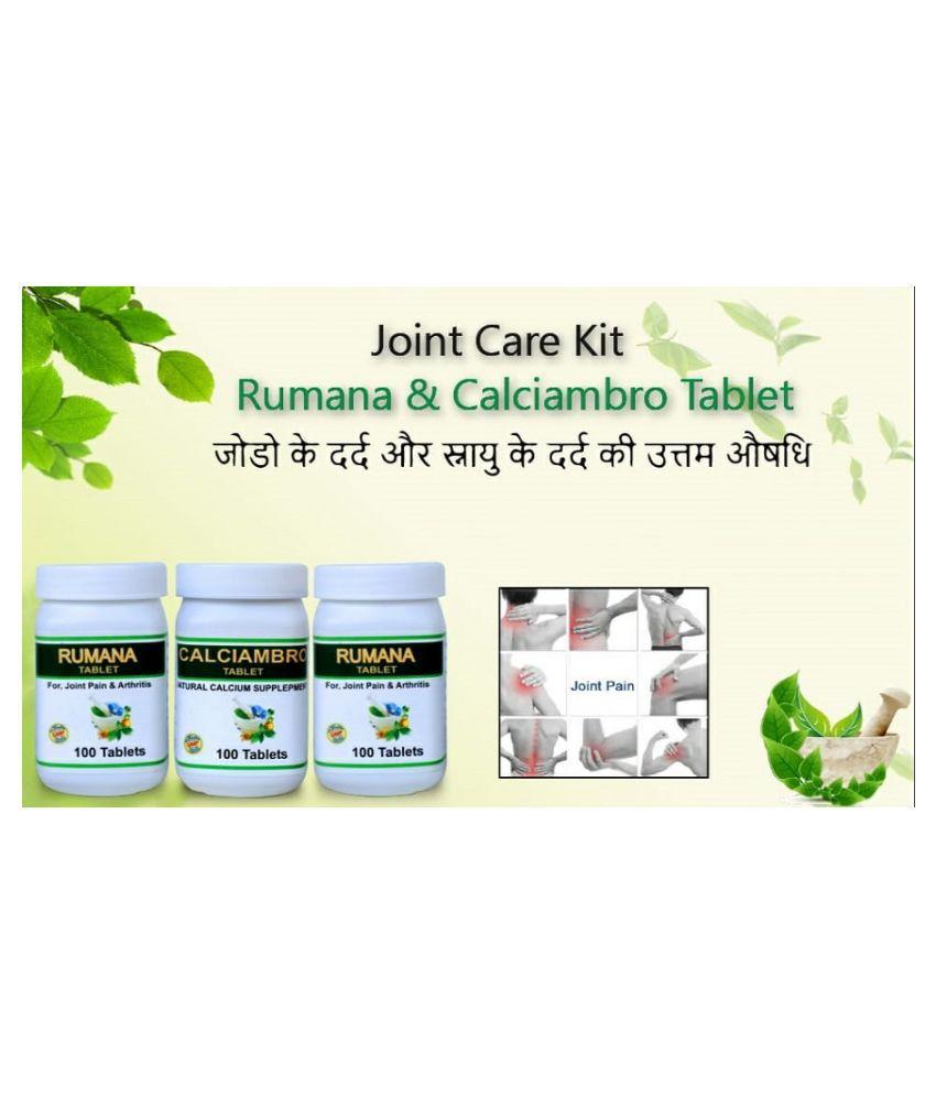 Sunshine ayurveda rumana&calciambro tablet 100 pack of 3 Tablet 300 gm