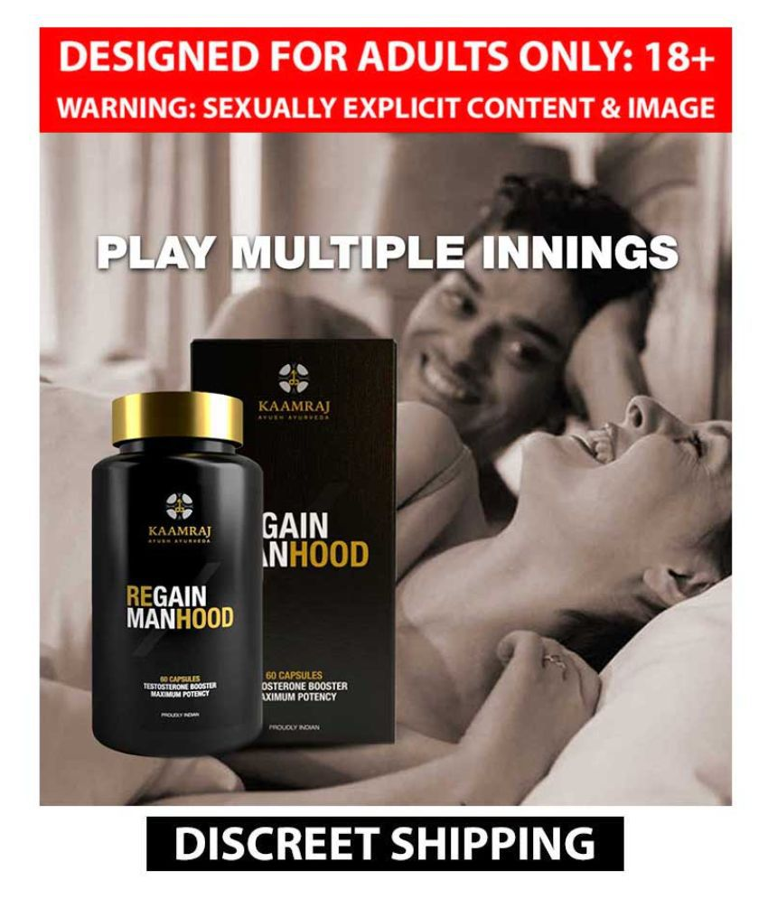 Make Penis Stronger and Thick Buy Sexual Tablets By Kaamraj Ragain Manhood