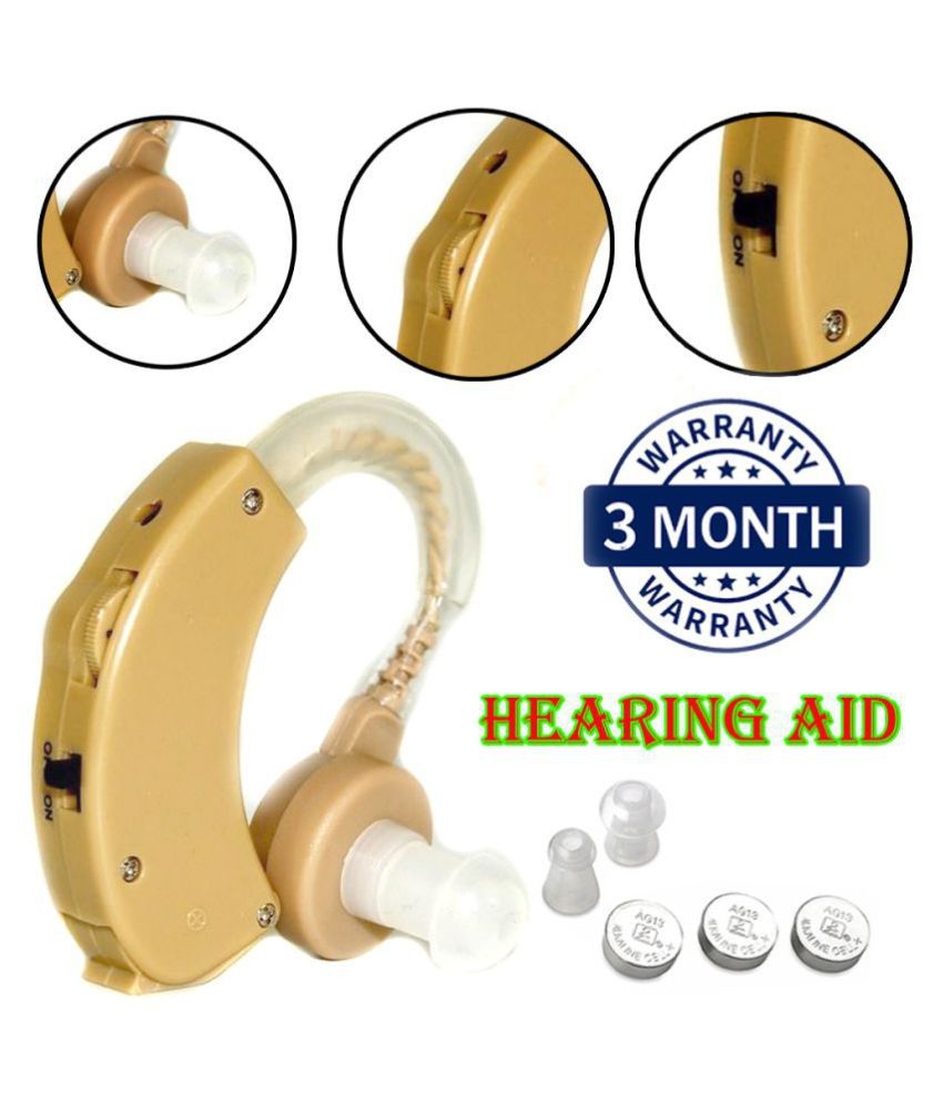 MS Mini Hearing machine for Ear Cyber Sonic Ear Amplifier Hearing Aid AMPLIFIER BEHIND THE EAR