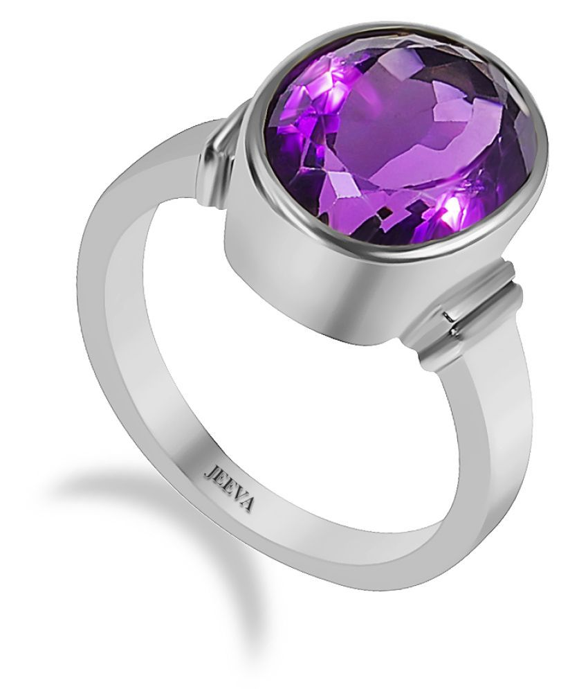 Jeeva certified natural Amethyst 9.25 Ratti or 8.33 Cts stone ring in 9.25 silver metal