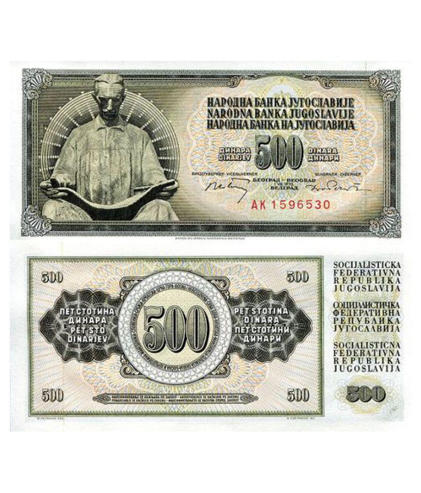 RARE NOTE1978 Yugoslavia 500 Dinara