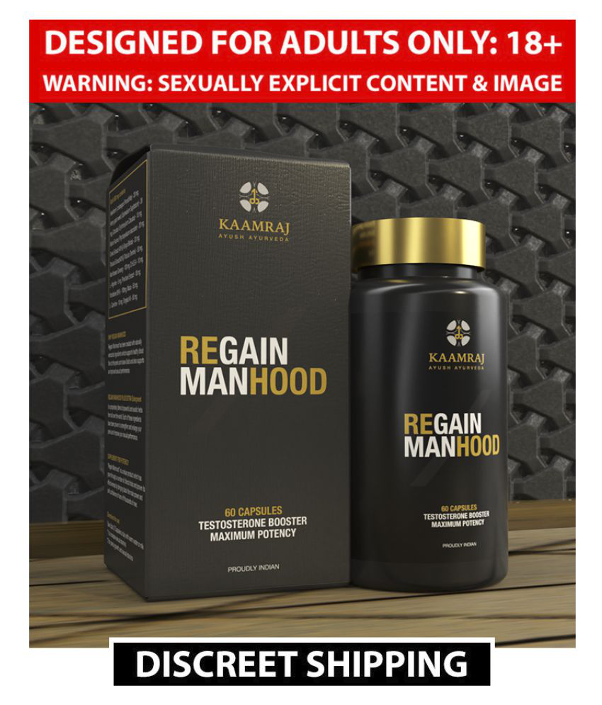Best Results 100% Natural Made In India Penis Enlargement And Stamina Booster Capsules By Kaamraj - 60 Caps