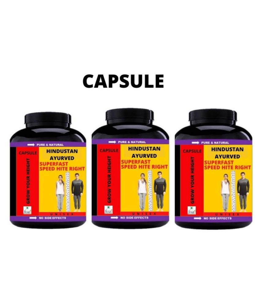 hindustan ayurved Superfast Speed height increase Medicine 90 no.s Capsule Pack of 3