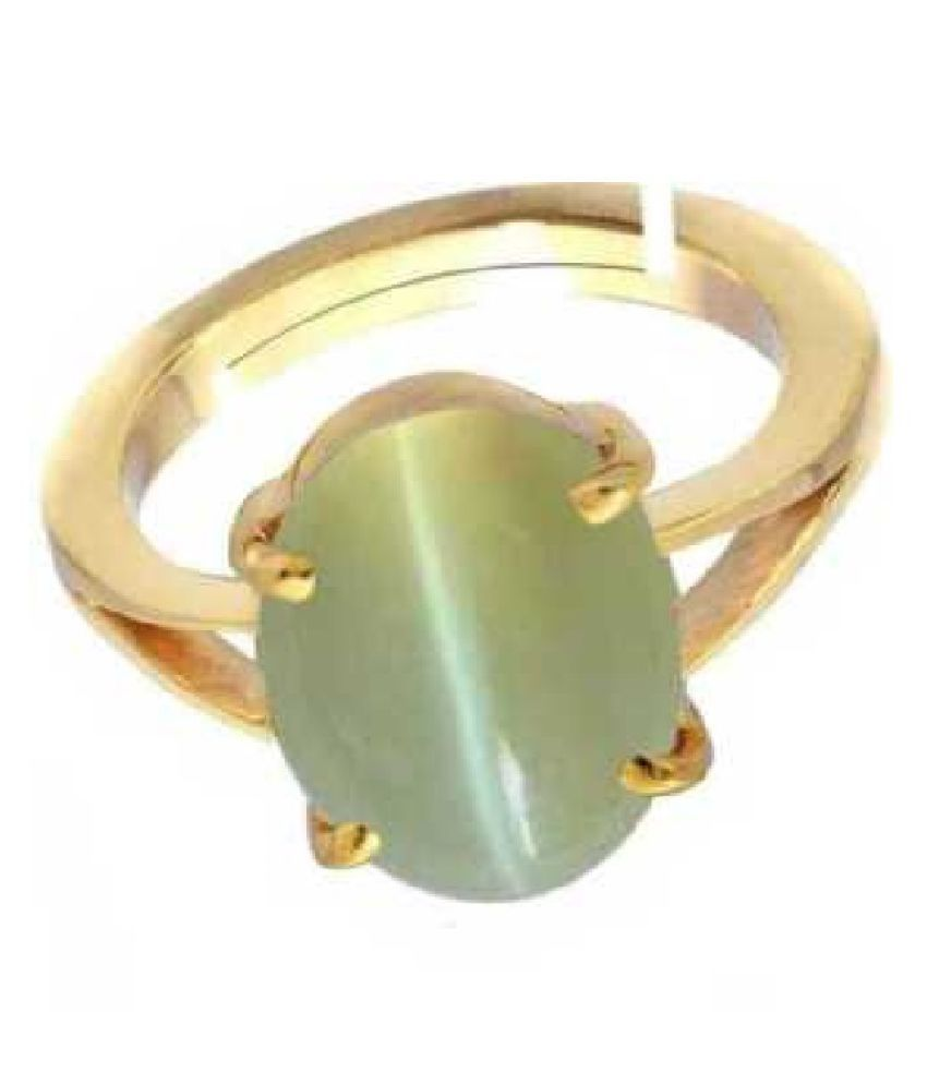 5 ratti Natural Lab certified Cat's Eye Gold Plated Ring by  KUNDLI GEMS\n