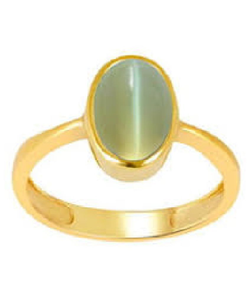 8 Carat Natural Certified Cat's Eye Gold Plated Ring by Ratan Bazaar