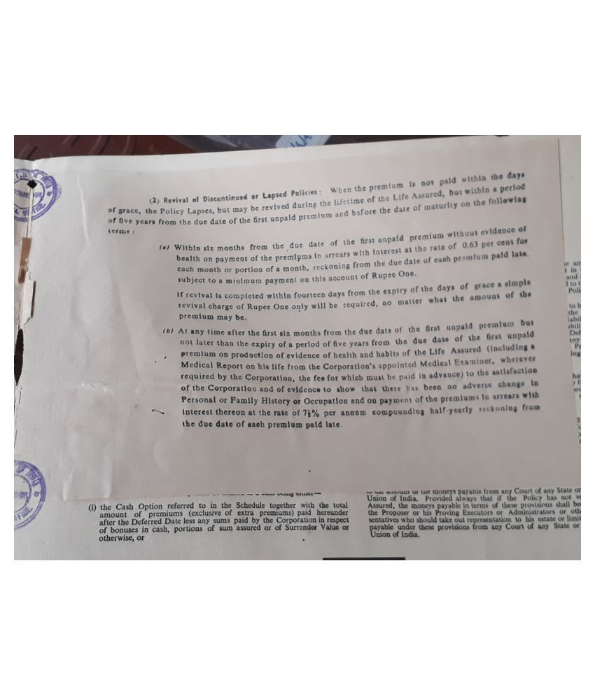 LIC - 1974 - POLICY DOCUMENT - INDIA - INSURANCE STAMP ...