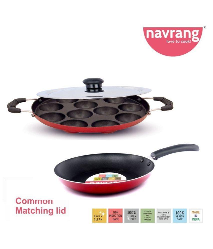 Navrang Cookware 3 Piece Cookware Set