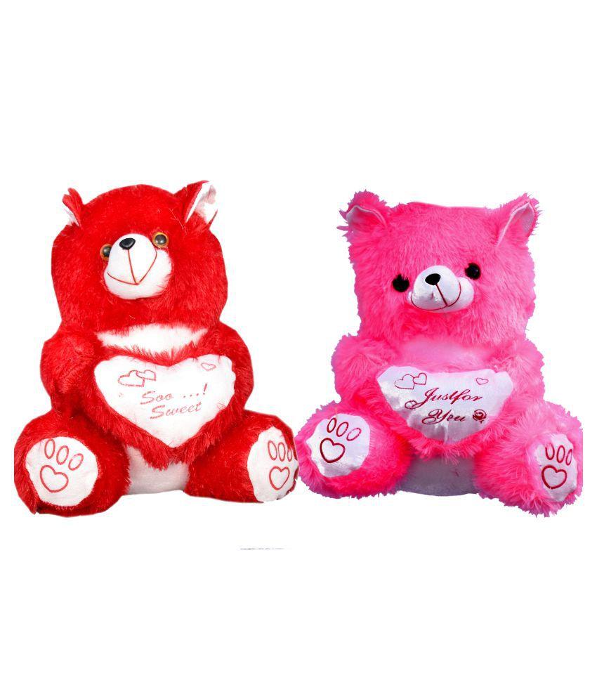 Lovable/Huggable Soft Toys pack of 2  305 cm