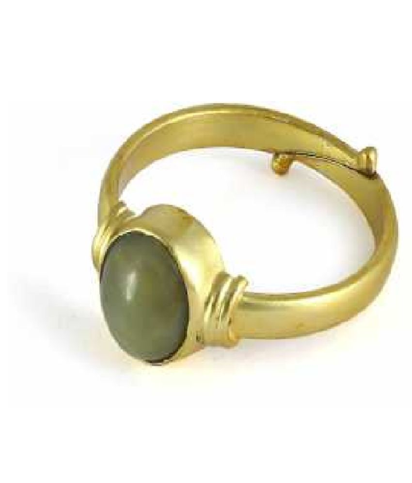 8.25 Carat  Cat's Eye Ring with lab Report Gold Plated Cat's Eye Stone by Ratan Bazaar