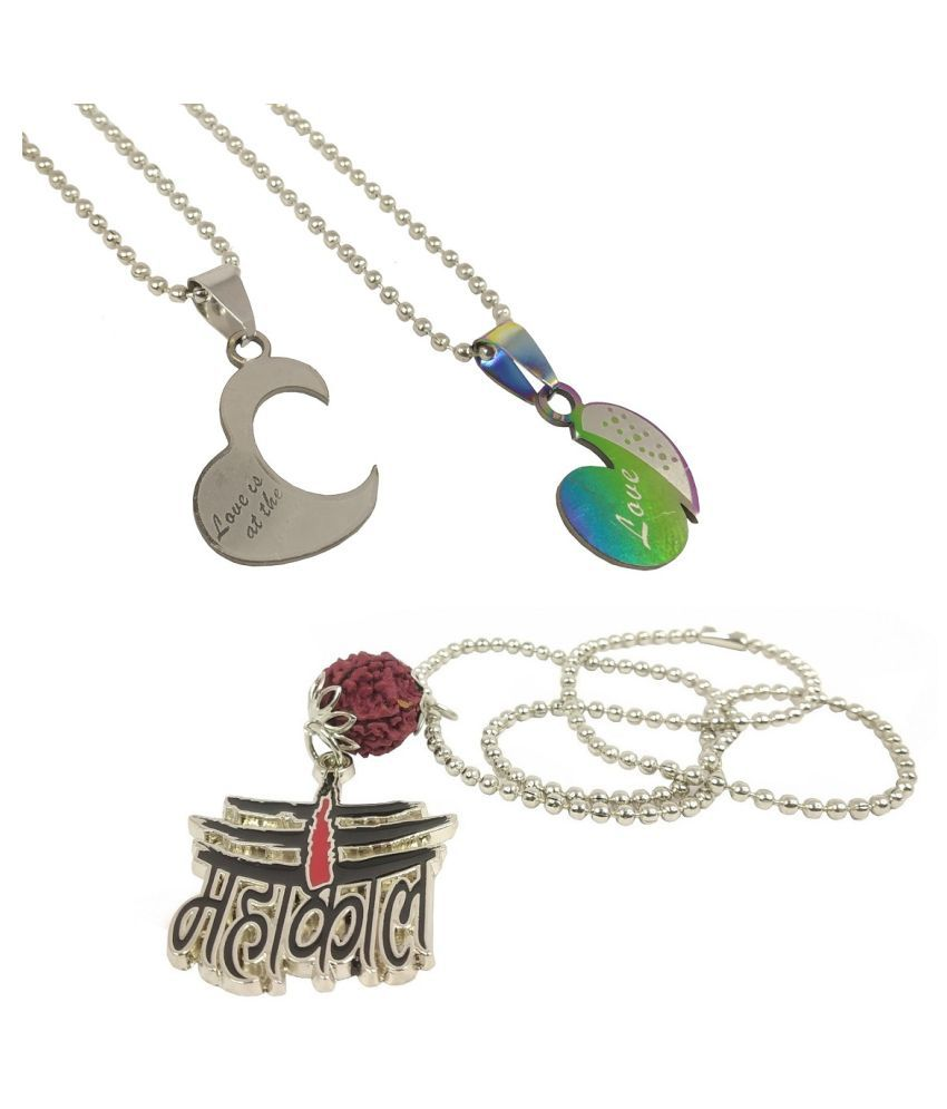 Stylewell Unisex CMB7027 Combo Of Metal Brown Beads Rudraksha Lord Shiva Trishul Mahadev Bolenath Mahakal Pendant And I Love You Heart Romantic Love Couple 2 In 1 Duo Locket Necklace With Chain\n