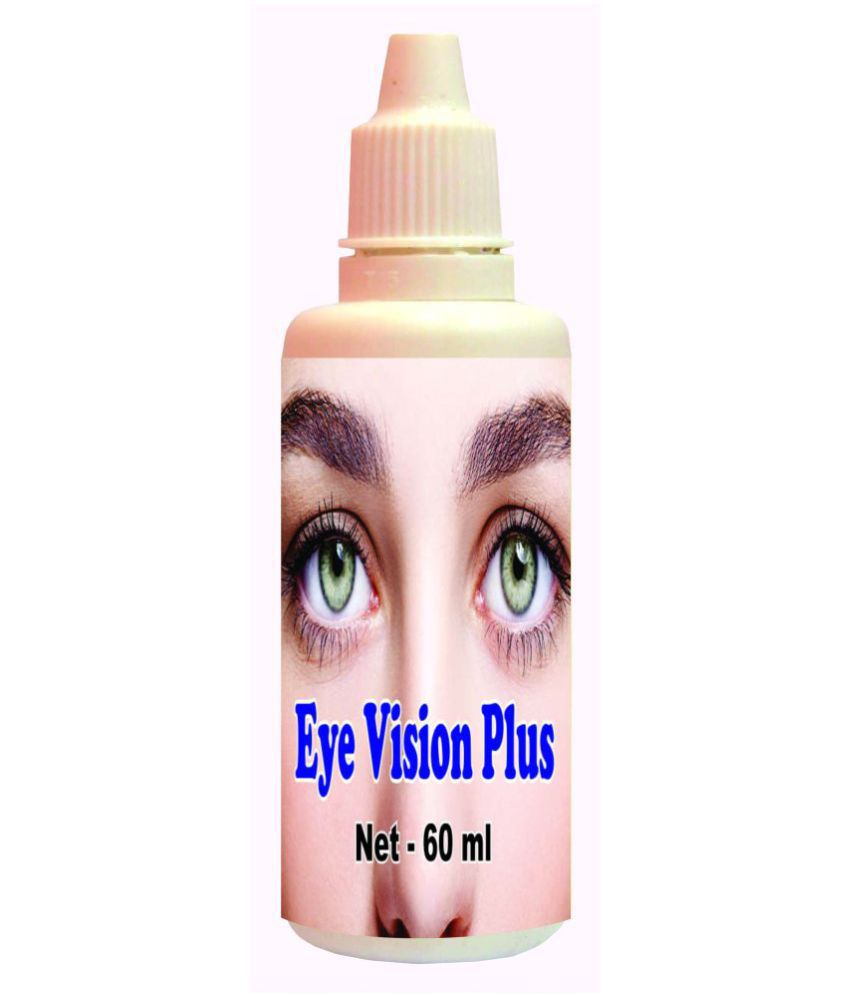 hawaiian herbal Eye Vision Plus Drops-60ml(Get 60ml Eye Vision Plus Drops Free) 60 ml Minerals Syrup