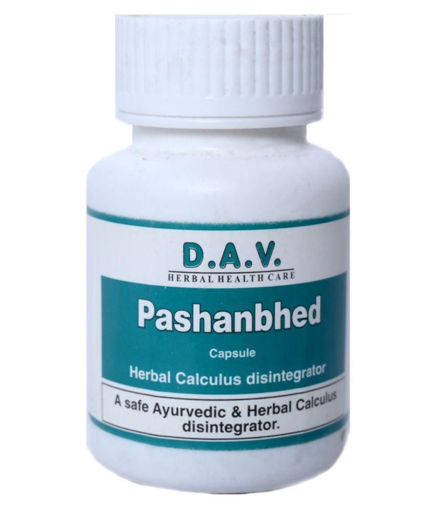 DAV Pharmacy Pashanbhed Capsule 3 Capsule 80 gm Pack Of 1