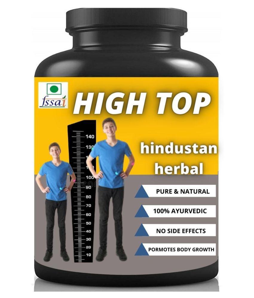 Hindustan Herbal high top plain flavor 0.1 kg Powder