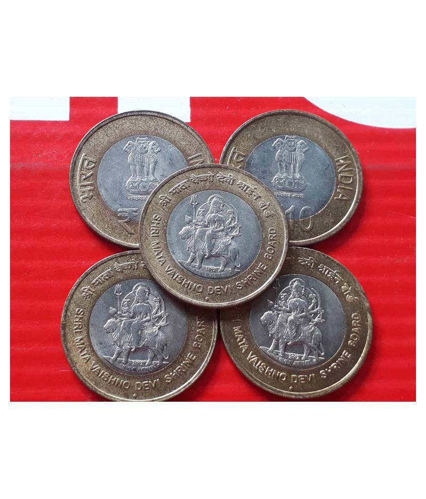 10 Pieces LOT - 10 R (Shri Mata Vaishno Devi Shrine Board) Commemorative: Silver Jubilee - UNC ( UNCIRCULATED )- INDIA