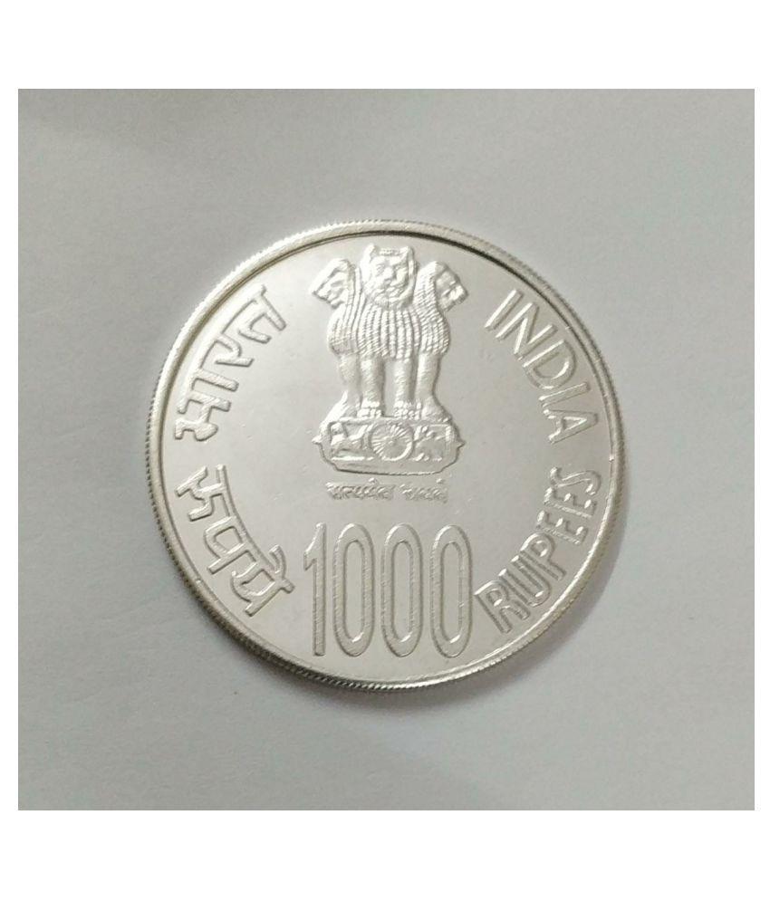1000 R Coin Very Rare Coin